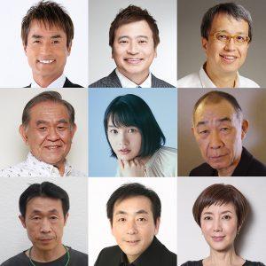 https://dmcoup0s63tbi.cloudfront.net/control-panel/wp-content/uploads/2019/04/29200343/hoshikuzu_cast-300x300.jpg