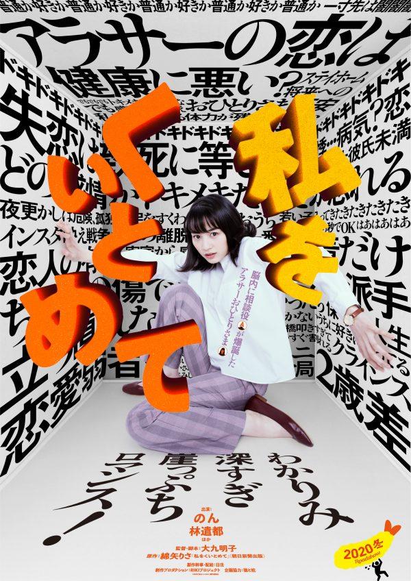 WK_mitsuko_teaser_0609_S
