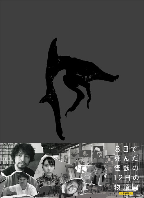ETBD_onepieceBOX-soto_syusei_0214'21_4