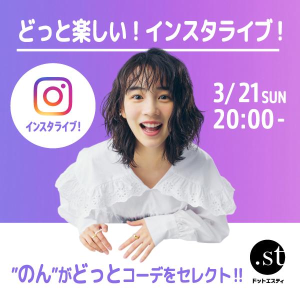 live_600_600